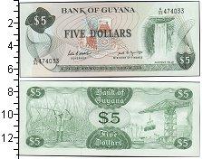Изображение Банкноты Гайана 5 долларов 0  UNC-