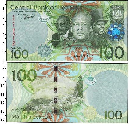Картинка Банкноты Лесото 100 малоти  2010