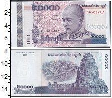 Изображение Банкноты Камбоджа 20000 риэль 2008  UNC-