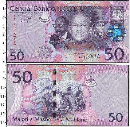 Картинка Боны Лесото 50 малоти  2010