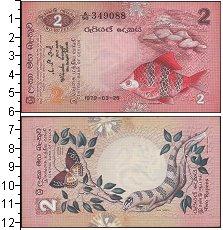 Изображение Банкноты Цейлон 2 рупии 0  UNC рыба
