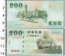 Изображение Боны Китай 200 юаней 2001  UNC-