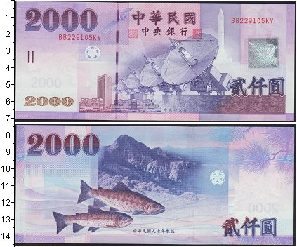 Картинка Боны Китай 2.000 юань  2002