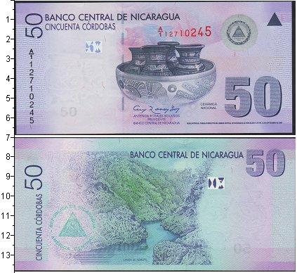Картинка Боны Никарагуа 50 кордоба  0