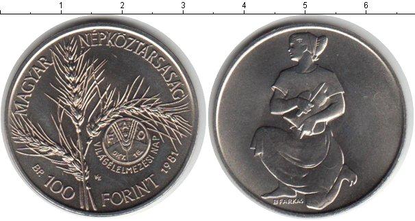 Картинка Мелочь Венгрия 100 форинтов Медно-никель 1981