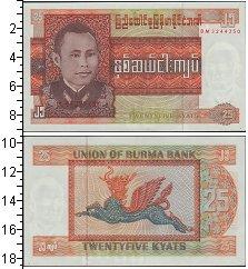 Изображение Боны Бирма 25 кьятов 0  UNC-