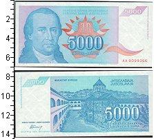 Изображение Банкноты Югославия 5000 динар 0  UNC-