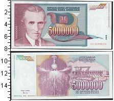 Изображение Боны Югославия 5000000 динар 0  UNC-