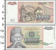 Изображение Банкноты Югославия 10000 динар 1993  UNC-