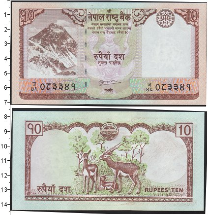 Картинка Боны Непал 10 рупий  0