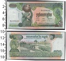 Изображение Боны Камбоджа 500 риель 0  Proof-