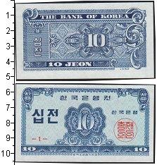 Изображение Банкноты Корея 10 чон 1962  UNC-