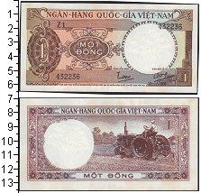 Изображение Банкноты Вьетнам 1 донг 0  UNC- Трактор.