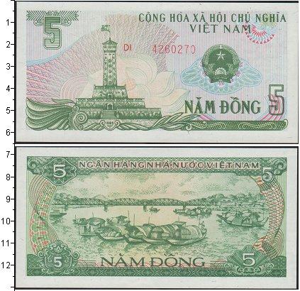 Картинка Боны Вьетнам 5 донг  1985