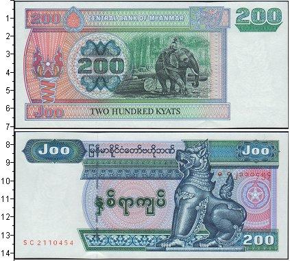 Картинка Боны Мьянма 200 кьят  0