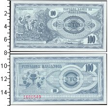 Изображение Банкноты Македония 100 денаров 0  UNC- Крестьяне собирающие