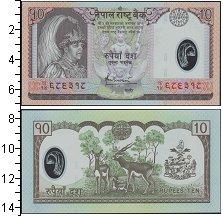 Изображение Банкноты Непал 10 рупий 2005  UNC-