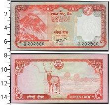 Изображение Боны Непал 20 рупий 0  UNC-