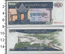 Изображение Банкноты Камбоджа 100 риель 0  UNC