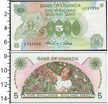 Изображение Банкноты Уганда 5 шиллингов 0  UNC-
