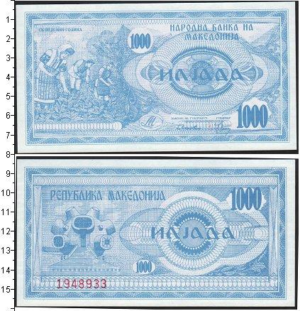 Картинка Боны Македония 100 денаров  0