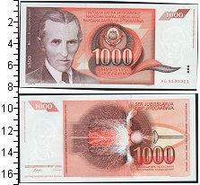 Изображение Банкноты Югославия 1000 динар 0  UNC-