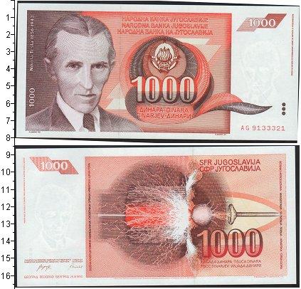 Картинка Боны Югославия 1.000 динар  0
