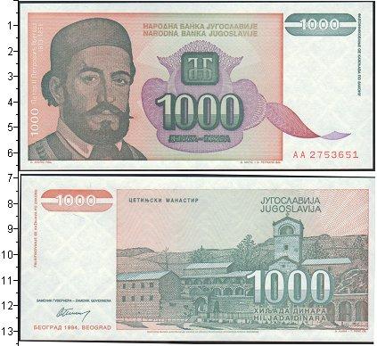 Картинка Банкноты Югославия 1.000 динар  0