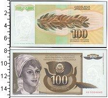 Изображение Банкноты Югославия 100 динар 0  UNC-