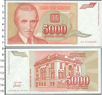 Картинка Боны Югославия 5.000 динар  1993