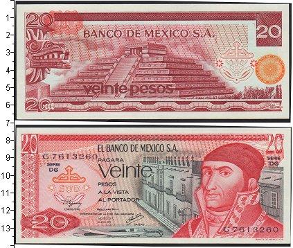 Картинка Боны Мексика 20 песо  1977