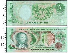Изображение Банкноты Филиппины 5 песо 0  UNC-