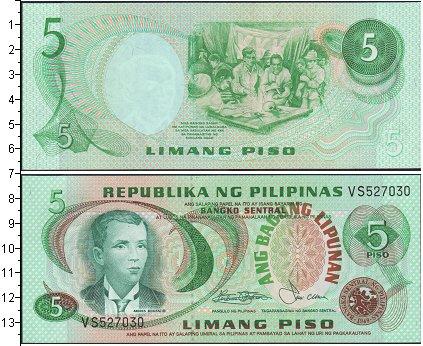 Картинка Боны Филиппины 5 песо  0