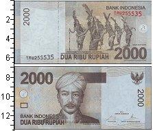 Изображение Боны Индонезия 2000 рупий 2015  UNC-