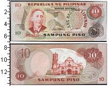 Изображение Боны Филиппины 10 писо 1974  UNC- Аполинарио Мабини и