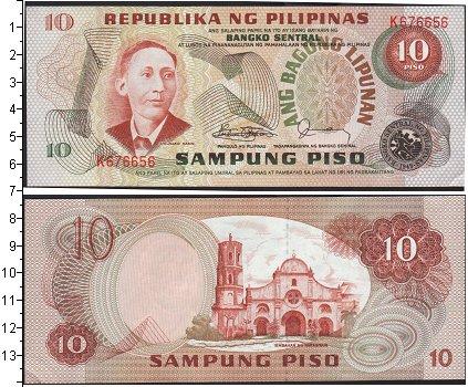 Картинка Боны Филиппины 10 песо  0