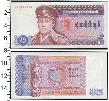 Изображение Боны Бирма 35 кьятов 0  UNC-