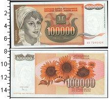 Изображение Банкноты Югославия 100000 динар 0  UNC- /