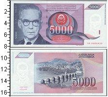 Изображение Боны Югославия 5000 динар 1991  UNC-