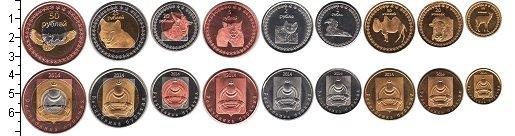 Изображение Наборы монет Бурятия Бурятия 2014 2014  UNC- В наборе 9 монет ном