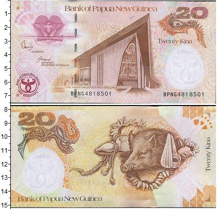 Картинка Банкноты Папуа-Новая Гвинея 20 кин  2008