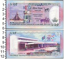 Изображение Банкноты Бангладеш 25 така 0  UNC-