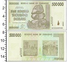 Изображение Банкноты Зимбабве 500000 долларов 0  UNC-