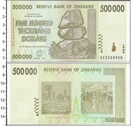 Картинка Боны Зимбабве 500.000 долларов  0