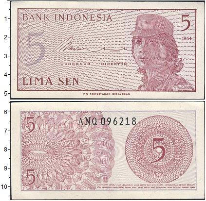 Картинка Боны Индонезия 5 сен  0