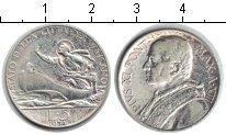 Изображение Монеты Ватикан 5 лир 1934 Серебро VF