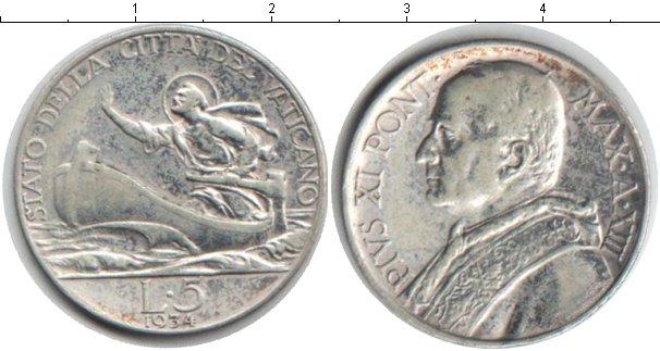 Картинка Монеты Ватикан 5 лир Серебро 1934
