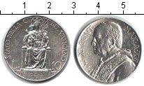 Изображение Монеты Ватикан 10 лир 1937 Серебро