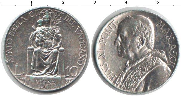 Картинка Монеты Ватикан 10 лир Серебро 1937