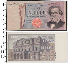 Изображение Боны Италия 1000 лир 0  UNC-